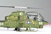 AH-1G 05