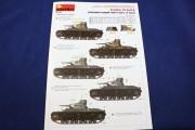 Panzer 358