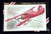 Polikarpov I-15 (1)