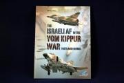 Yom Kippur War (1)