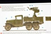 GAZ-AAA (59)