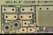 U.S. Military Bulldozer (21)
