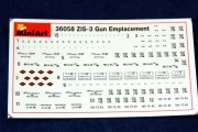 ZIS-3 Gun (21)