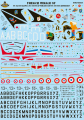 Mirage 5F Decals (2)
