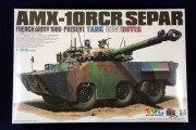 AMX-10RCR Separ (1)