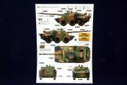 AMX-10RCR Separ (2)