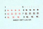 LAU-3A (4)