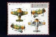 Messerschmitt Bf 109 (9)