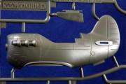 Supermarine Spitfire (9)