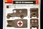 GAZ-03-30 Ambulance (2)