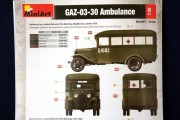GAZ-03-30 Ambulance (4)
