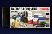 Meng Basics (1)
