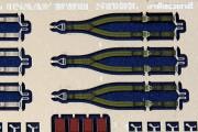 Seatbelts USAAF WWII (3)