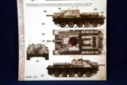 SU-122 (42)