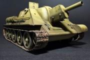 SU-122 (58)