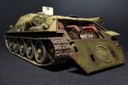 SU-122 (60)
