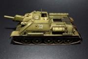 SU-122 (61)