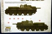 SU-122 (65)