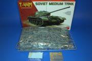 T-44M_09