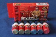 russian-uniforms-wwii-2