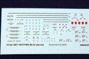 spitfire-mk-ix-royal-class-31-4